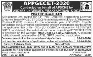 AP PGECET 2020 Notification