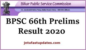 BPSC 66th Prelims Result 2020
