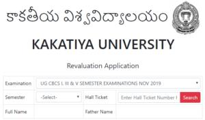 Kakatiya-University-Revaluation