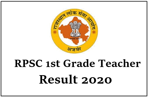 RPSC 1st grade teacher result