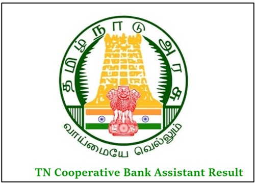 Tamilnadu Cooperative Bank Assistant Result 2020