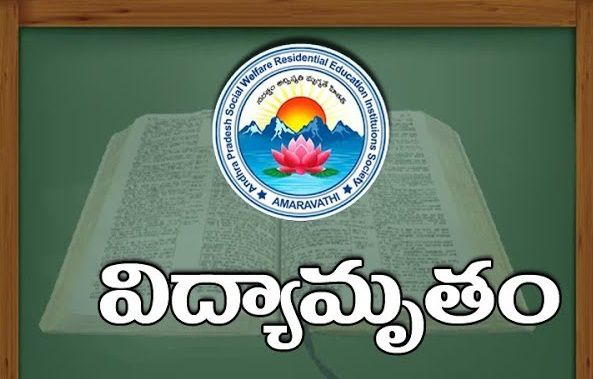 AP 10th Class Online Classes Vidyamrutham
