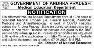 AP-Covid-19-Special-Recruitment-Drive-Notification