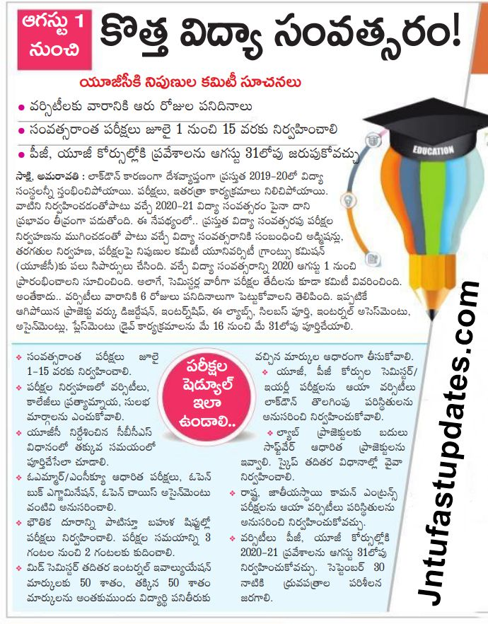 new academic year starts from august 1