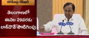 Telangana-Govt-Extends-lockdown-till-May-29