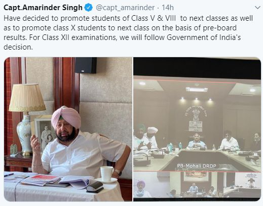 punjab board 10th exams