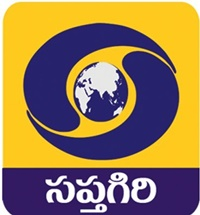 DD Sapthagiri