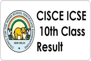 ICSE-10th-result-2020