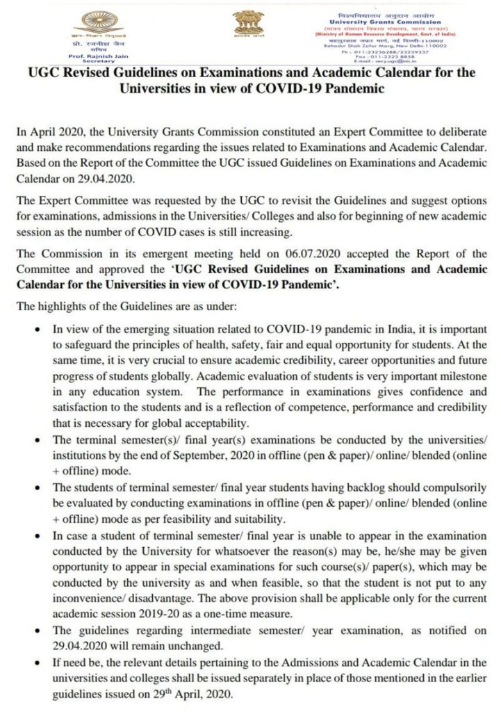 UGC Revised Guidelines on Exams - 6th July 2020