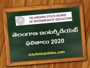 ts-inter-revaluation-result-2020