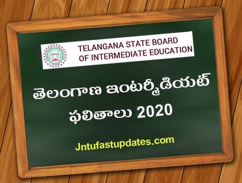 ts-inter-revaluation-result-2020