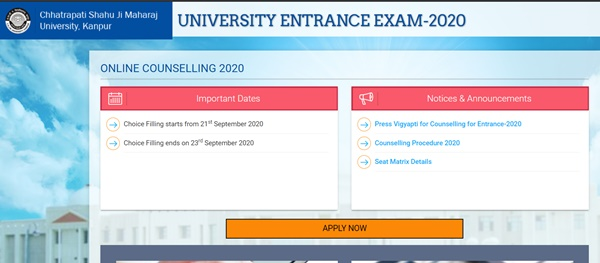 Kanpur University Seat Allotment Result 2020
