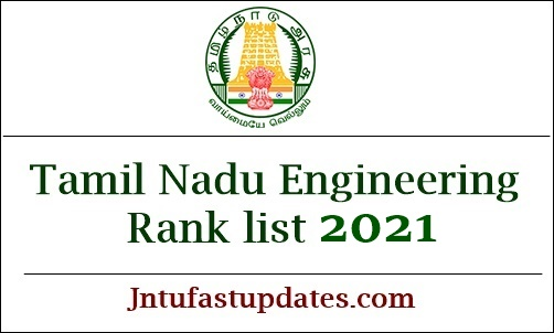 TNEA Rank List 2021