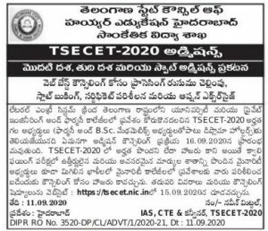 TS ECET Counselling Dates 2020