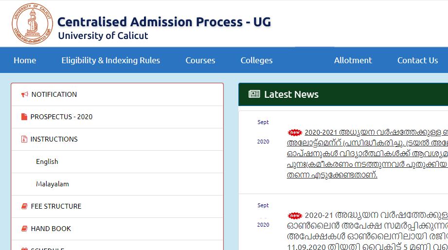 UG-CAP-Allotment-2020