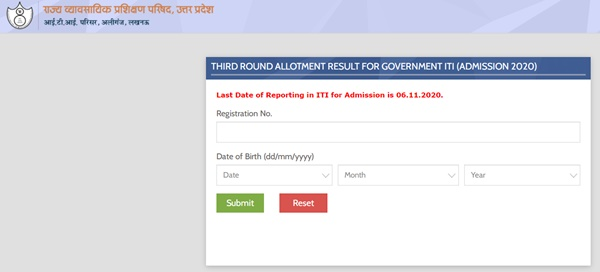 up iti 3rd allotment result 2020