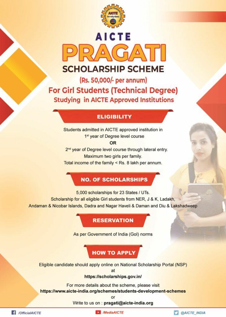 flyer-pragati-degree-front-copy