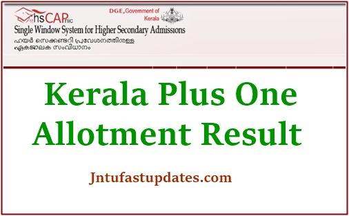 HSCAP Kerala Plus One Trial Allotment 2021