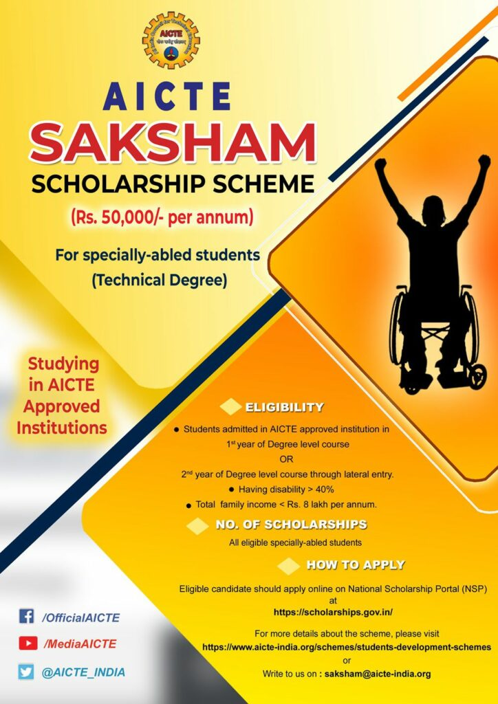 saksham-degree-flyer2-copy