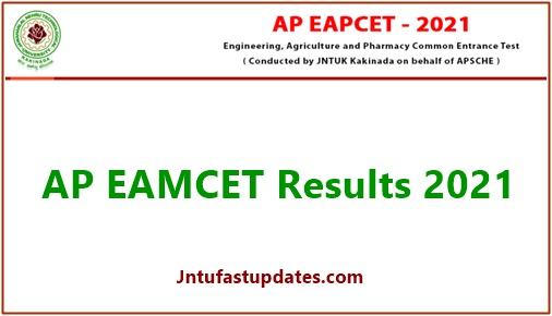 AP EAMCET Results 2021