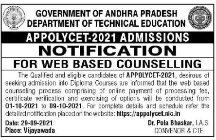 AP Polycet Counselling Dates 2021