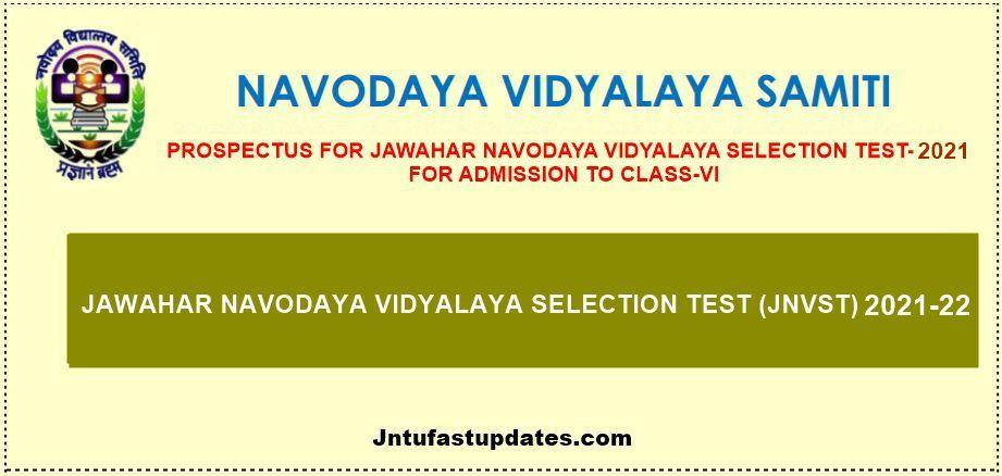 Navodaya-Vidyalaya-Admission-2021-Class-6