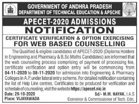 ap ecet 2020 counselling notification