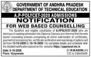 ap polycet counselling notification 2020