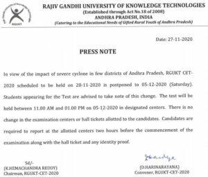 AP RGUKT CET 2020 Exam Postponed to 05-12-2020 (Saturday) Due to cyclone