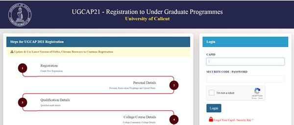 Calicut University Degree Trial Allotment 2021