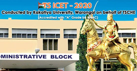 ts icet results 2020