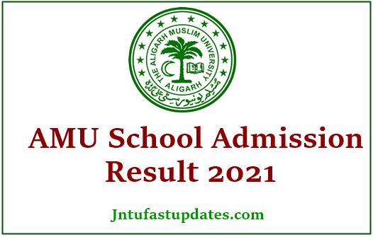 AMU School Admission Result 2021