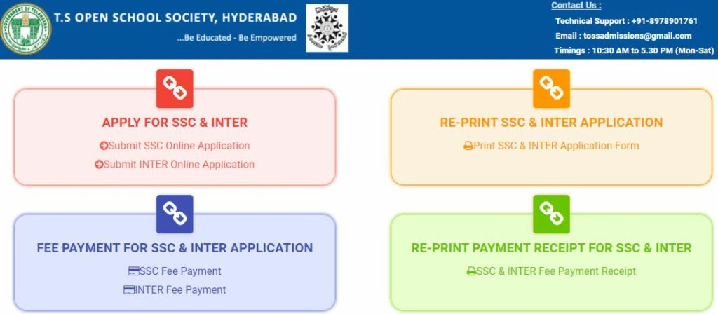 telangana open ssc inter online admission 2020-21