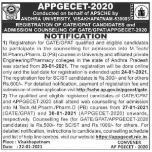 AP PGECET Counselling Dates 2020
