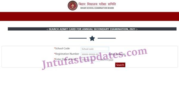 Bihar Board admit card 2021