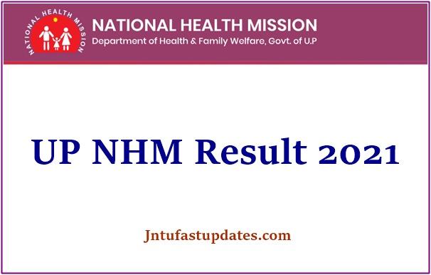 UP NHM Result 2021