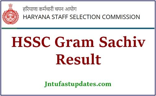 HSSC Gram Sachiv Result 2021