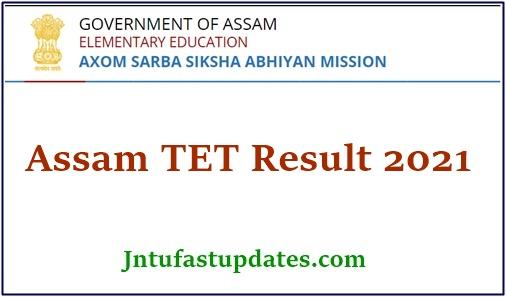 Assam TET Result 2021