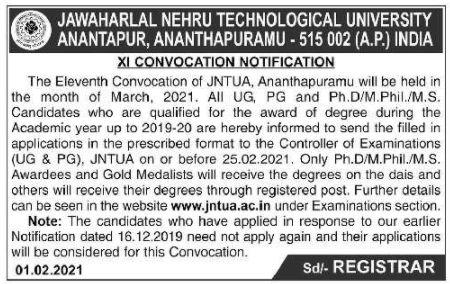 JNTUA 11th Convocation Notification 2021