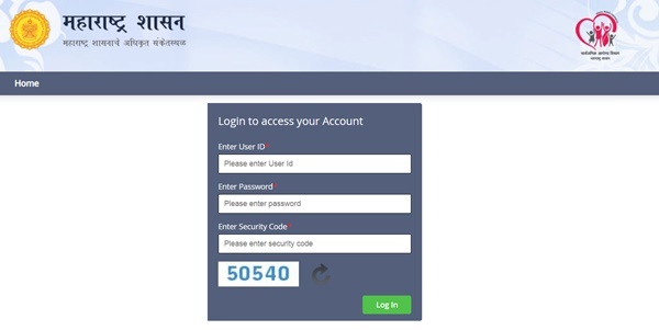 Maharashtra Arogya Vibhag Hall Ticket 2021