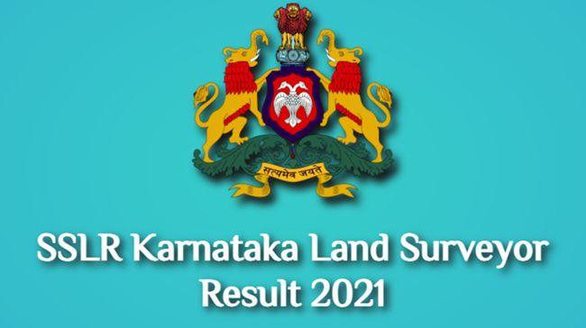 SSLR Karnataka Land Surveyor Result 2021