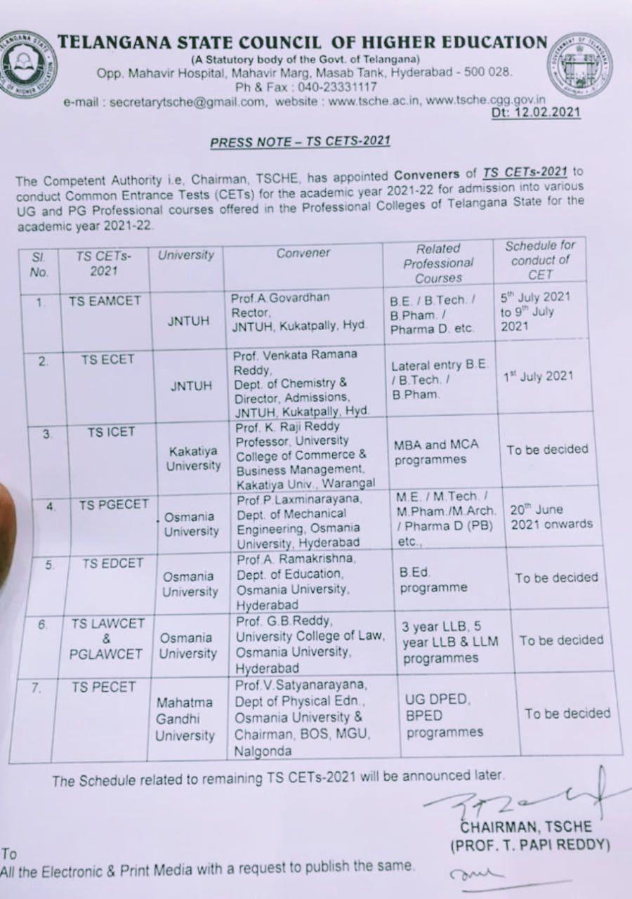 TS Cet exam dates 2021
