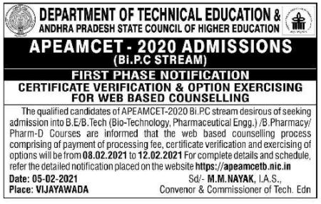 ap eamcet bipc counselling notification 2020