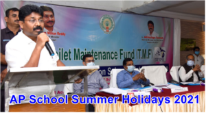 AP-School-Summer-Holidays-2021