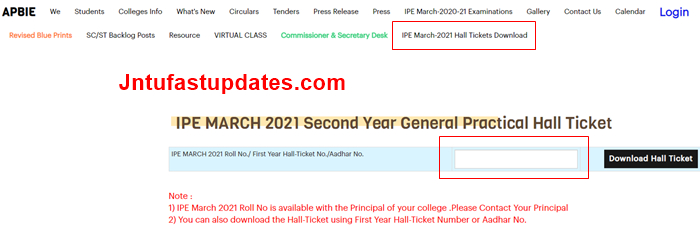ap-inter-2nd-year-practical-hall-ticket-2021-2