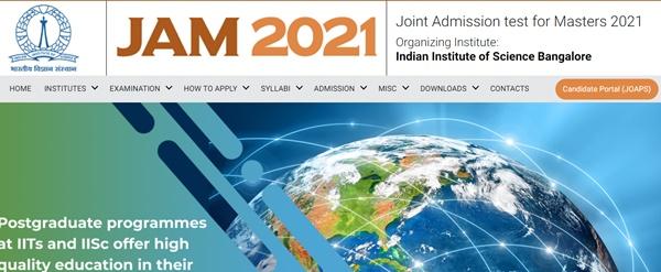 IIT JAM Result 2021