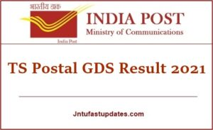 TS Postal GDS Result 2021