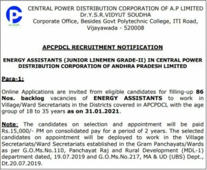 APCPDCL Lineman Recruitment Notification 2021