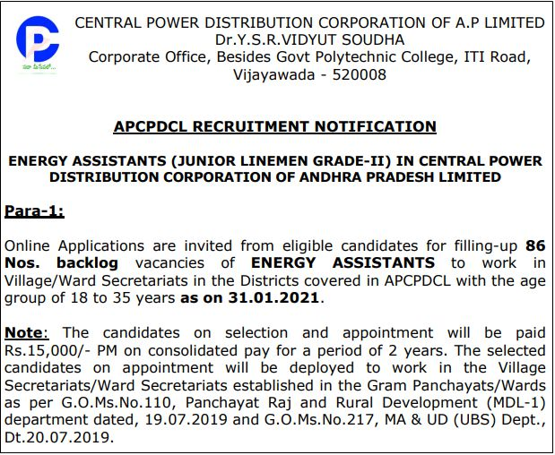 APCPDCL Lineman Recruitment Notification 2021