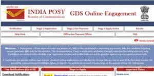 Jharkhand Postal GDS Result 2021